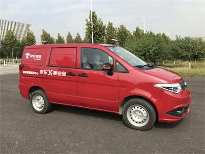 JD Logistics is working with vehicle suppliers in China to develop all-electric autonomous delivery vans.