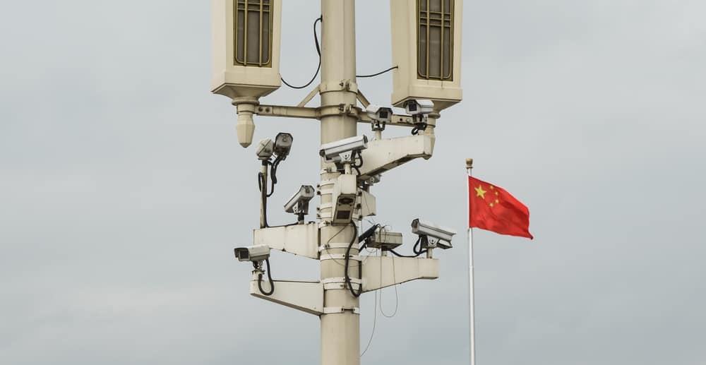 Photo of World's biggest AI startup SenseTime is a Chinese surveillance company