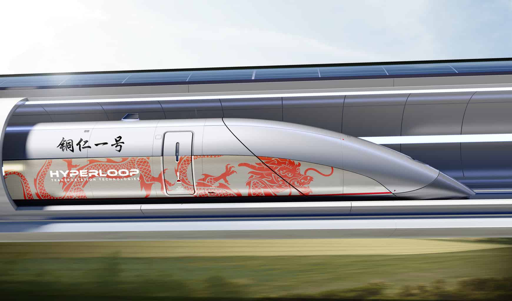 Photo of China gears up to construct its first hyperloop tunnel in the province of Guizhou