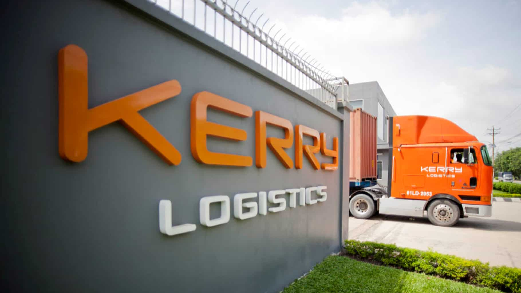 Photo of Kerry Logistics, E-Services Group announce joint venture