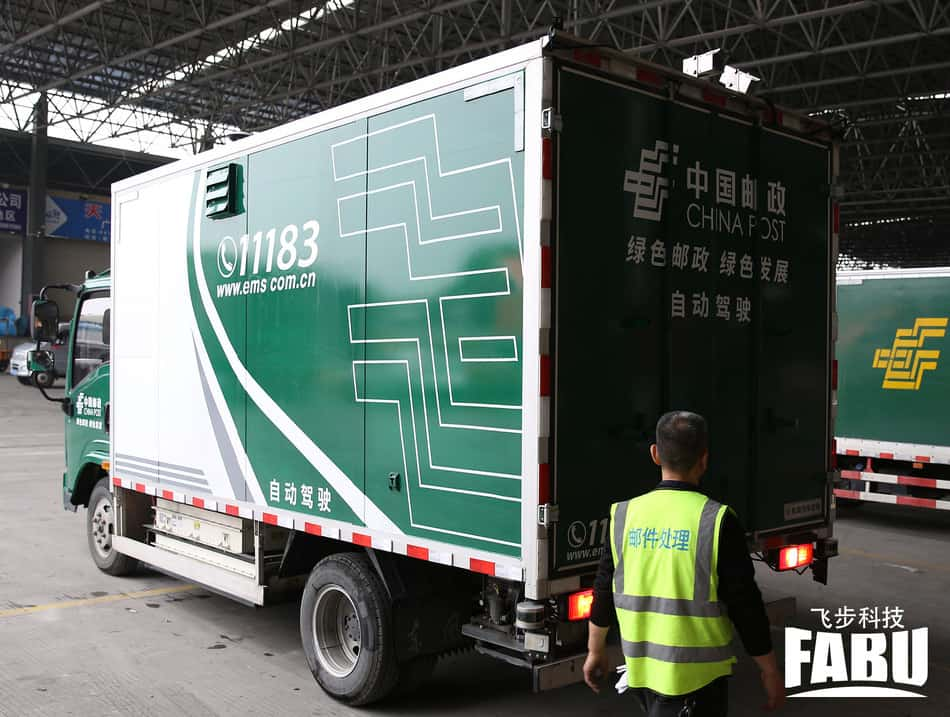 Photo of Self-driving trucks to begin daily commercial deliveries in China