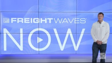 Photo of FreightWaves NOW: Volumes coming to the east coast