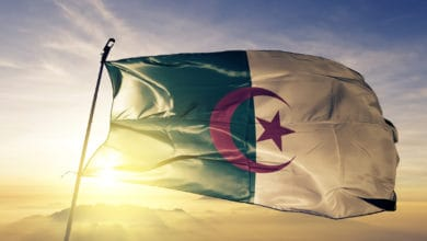 Photo of Restrictions on archaeological imports from Algeria take effect