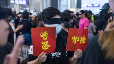 Photo of No major rate swings expected for air cargo amid protests at Hong Kong Airport