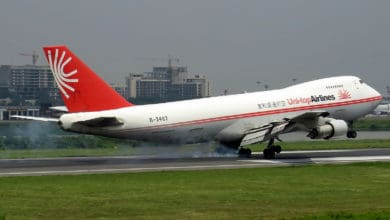 Photo of Chinese cargo airline ceases operations