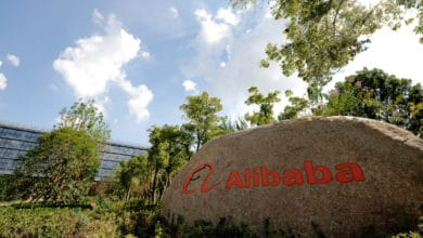 Photo of Alibaba funnels $3.3 billion into logistics arm as e-commerce demands intensify