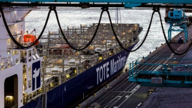 Photo of Puerto Rico terminal joint venture stays the course