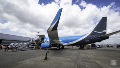 Photo of Hawaii says 'Aloha' to Amazon Air