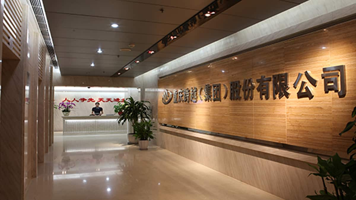 JD.com buys $432 million majority stake in express delivery giant (Photo: Kuayue Group)