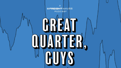 Great Quarter Guys 11/17
