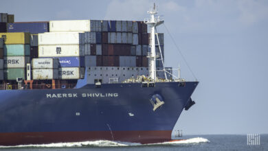 Maersk acquires Visible SCM supply chain logistics fulfillment ecommerce